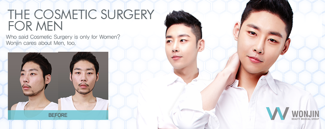 The cosmetic surgery for men best plastic surgery in kore WONJIN